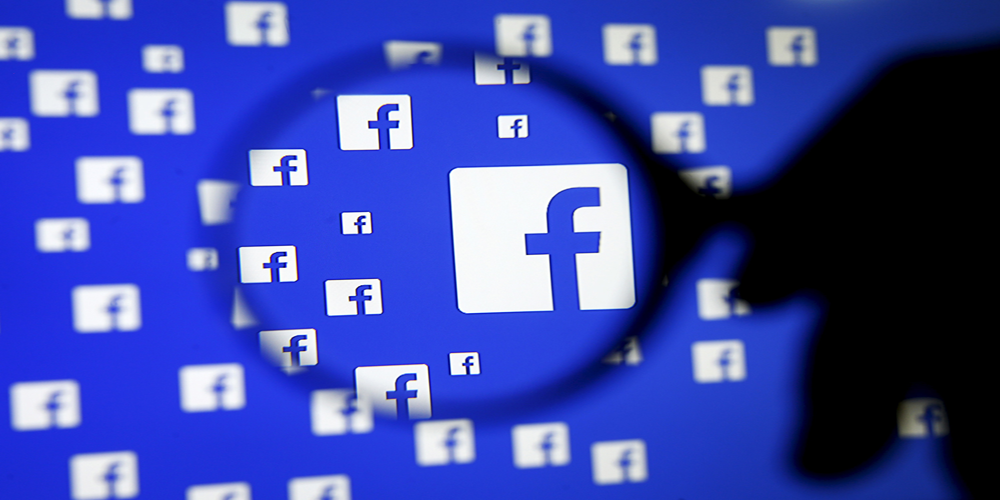 Facebook to Impose Limits on Number of Ads
